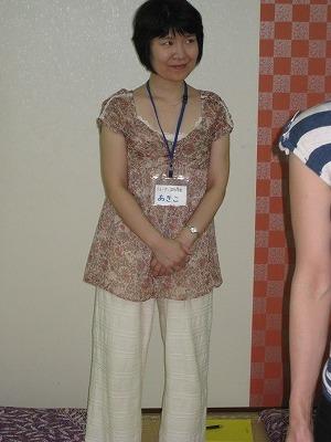 体脱専門プログラム2ゆきぃカメラ 070