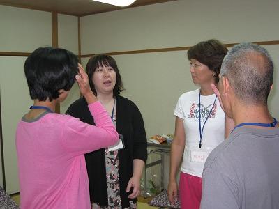 体脱専門プログラム2ゆきぃカメラ 097