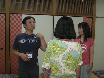 体脱専門プログラム2ゆきぃカメラ 116