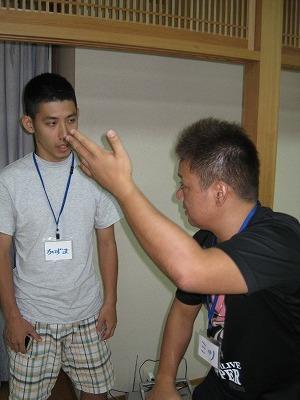 体脱専門プログラム2ゆきぃカメラ 122