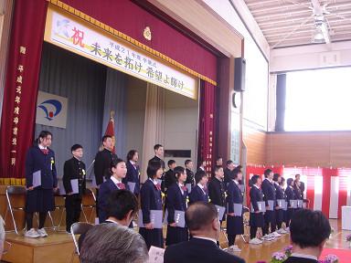 内小友小卒業式1357