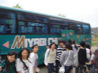 仙台市立光陽台中学校1420
