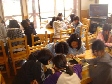 仙台市立光陽台中学校1429