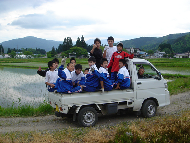 末吉中20101553
