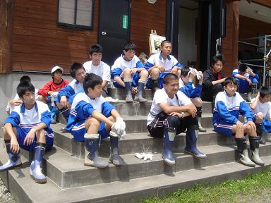 末吉中20101550