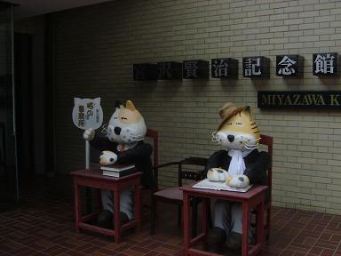 miyazawa1674.png