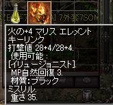 10112702.jpg