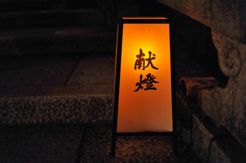 清水寺 献燈