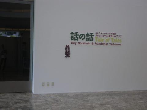 02IMGP3255.jpg