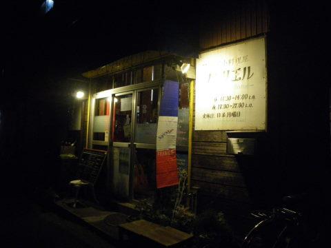 24IMGP3298.jpg
