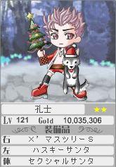 KousiHusky1.jpg
