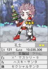KousiHusky2.jpg