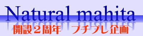 NmP4.jpg