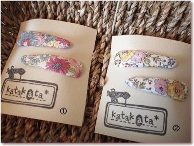 +katakata-004-01.jpg
