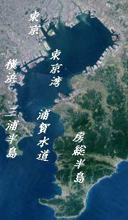 180px-Tokyobay_landsat_20100323003740.jpg