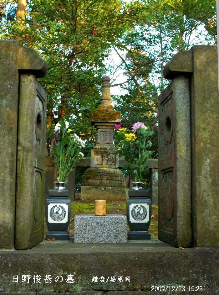 鎌倉 134