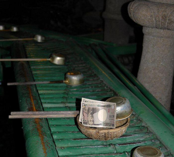 鎌倉 142
