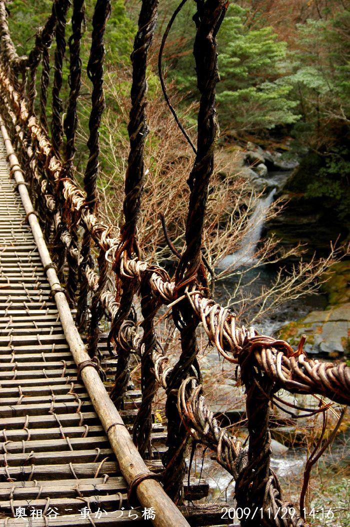 二重かづら橋