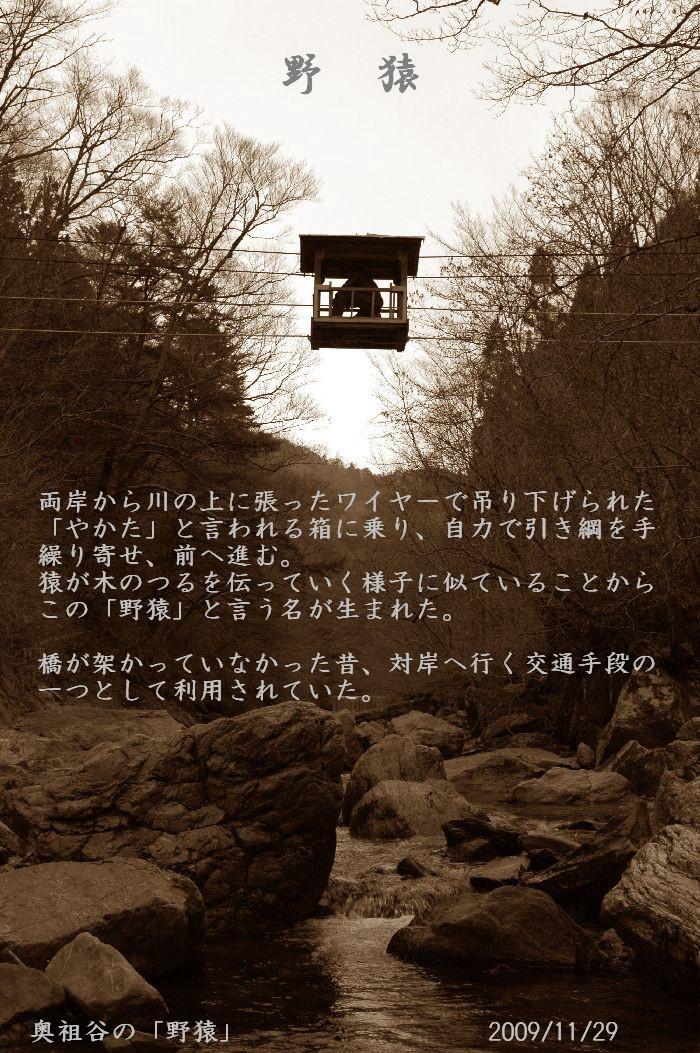 四国カルスト・剣山・山本町 233