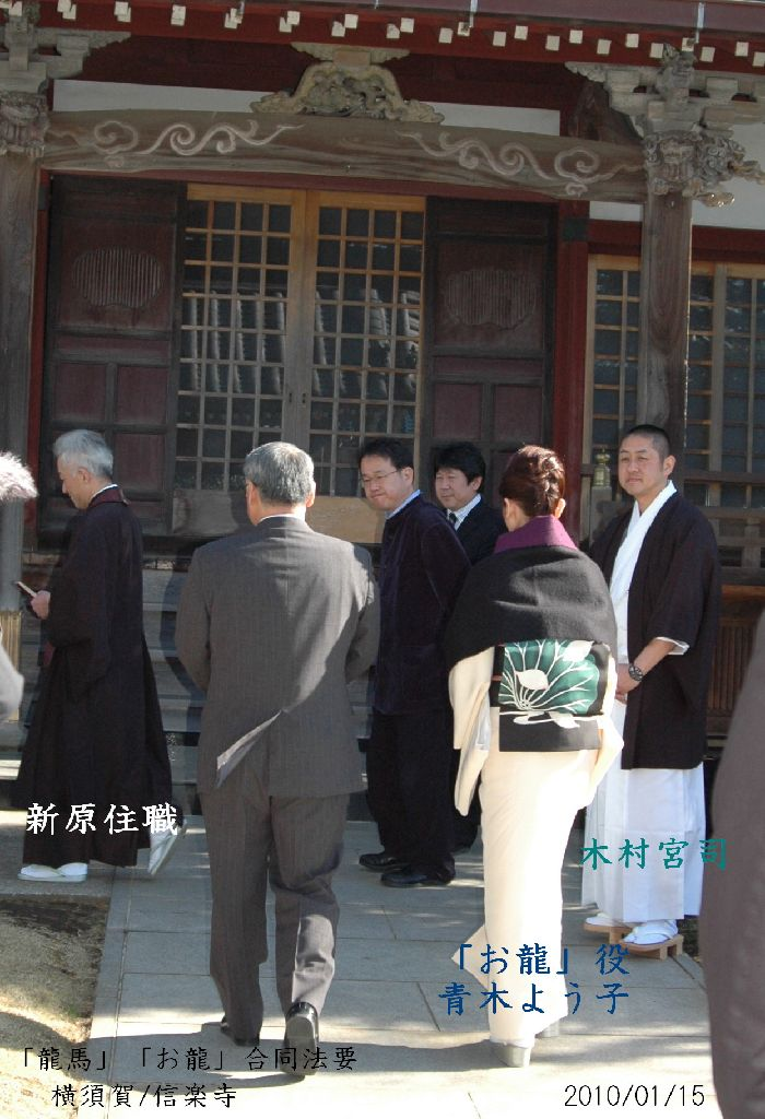 龍馬・お龍合同慰霊祭 030
