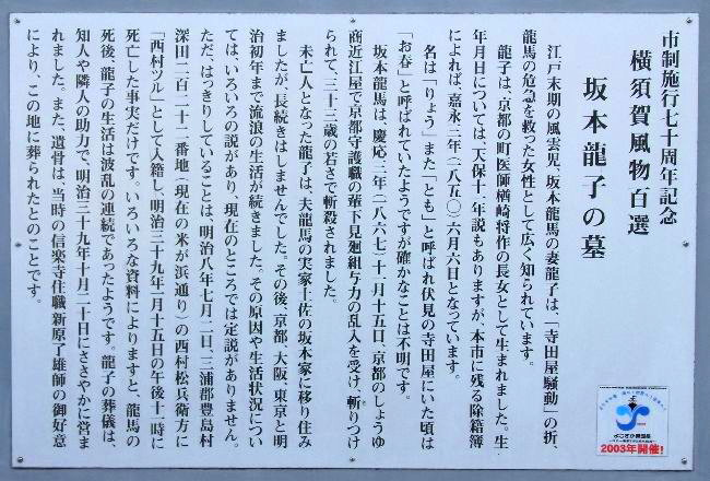 yokosuka 042