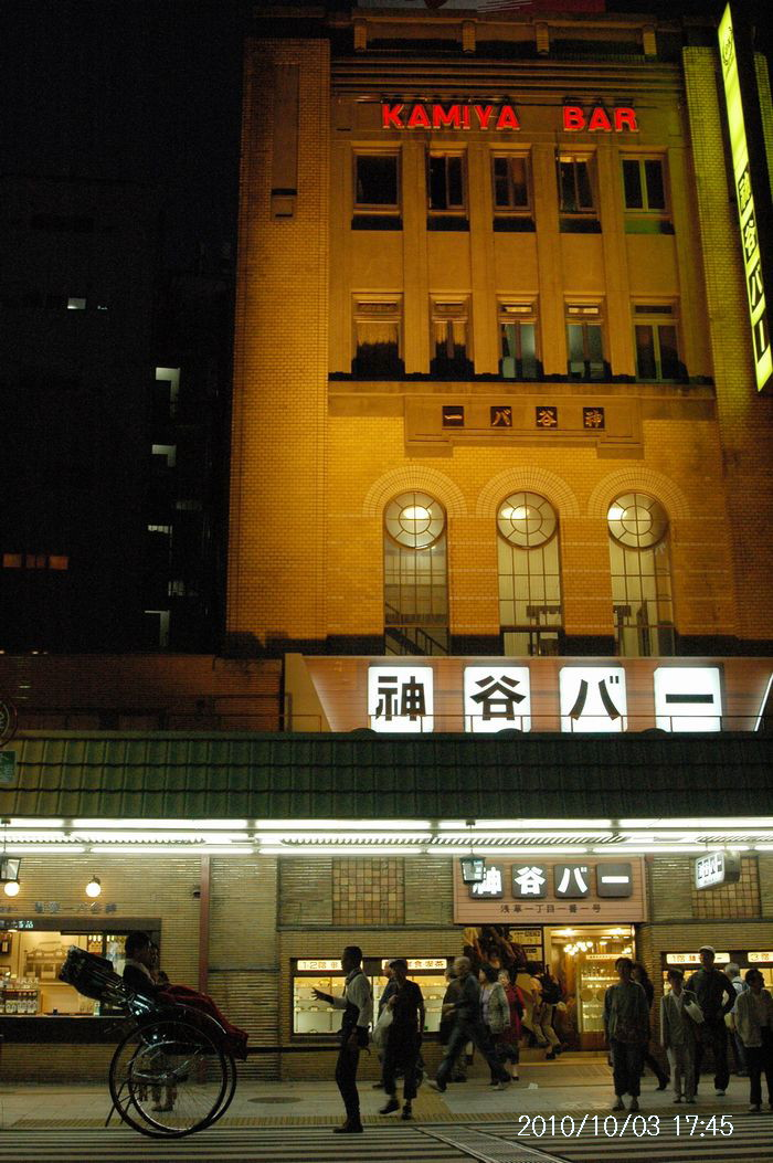 10,3東京 131