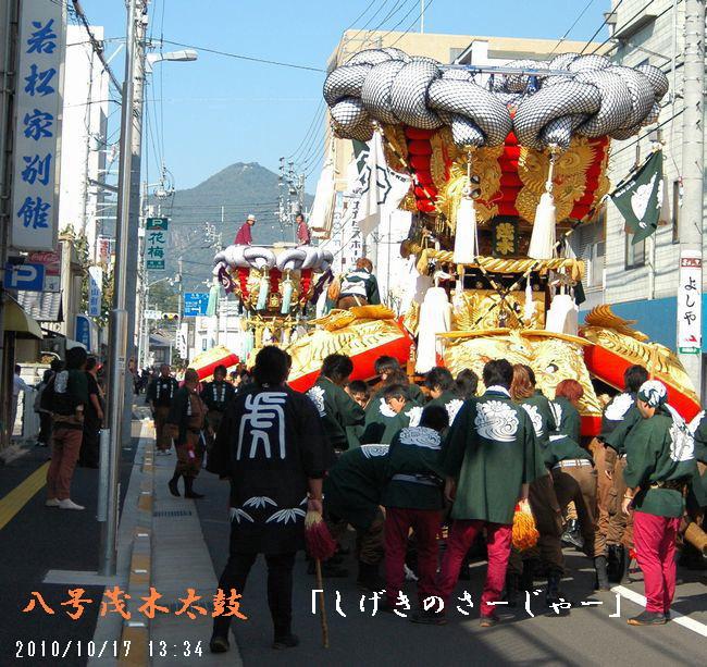 観音寺ちょうさ祭り 021