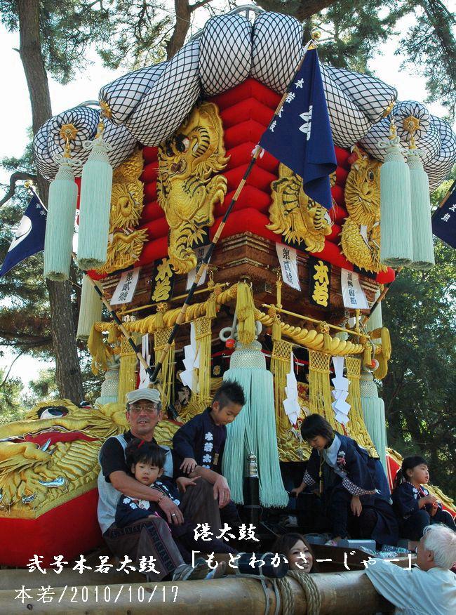 観音寺ちょうさ祭り 038