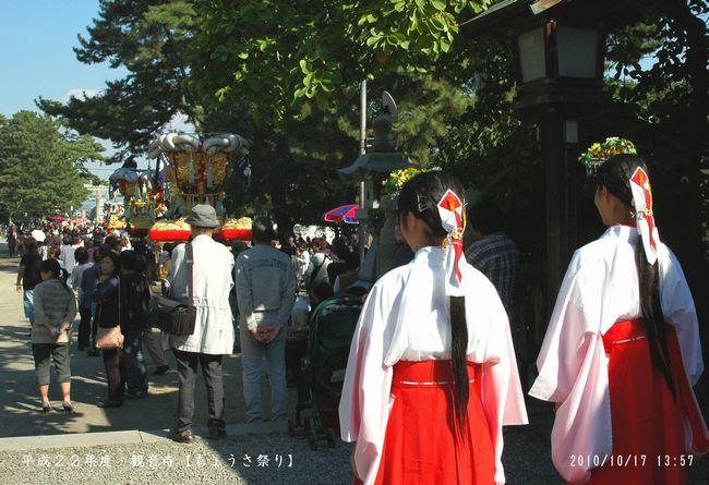 観音寺ちょうさ祭り 051