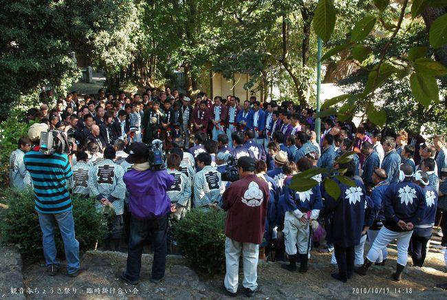 観音寺ちょうさ祭り 082