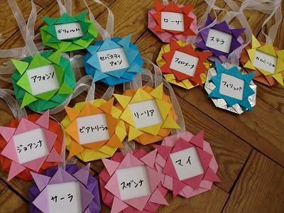 簡単 折り紙 折り紙で作るメダル : mai20051124.blog129.fc2.com