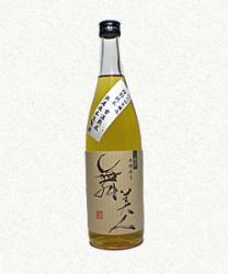 福井の地酒・舞美人 こだわりの熟成酒はこちらでご購入いただけます。