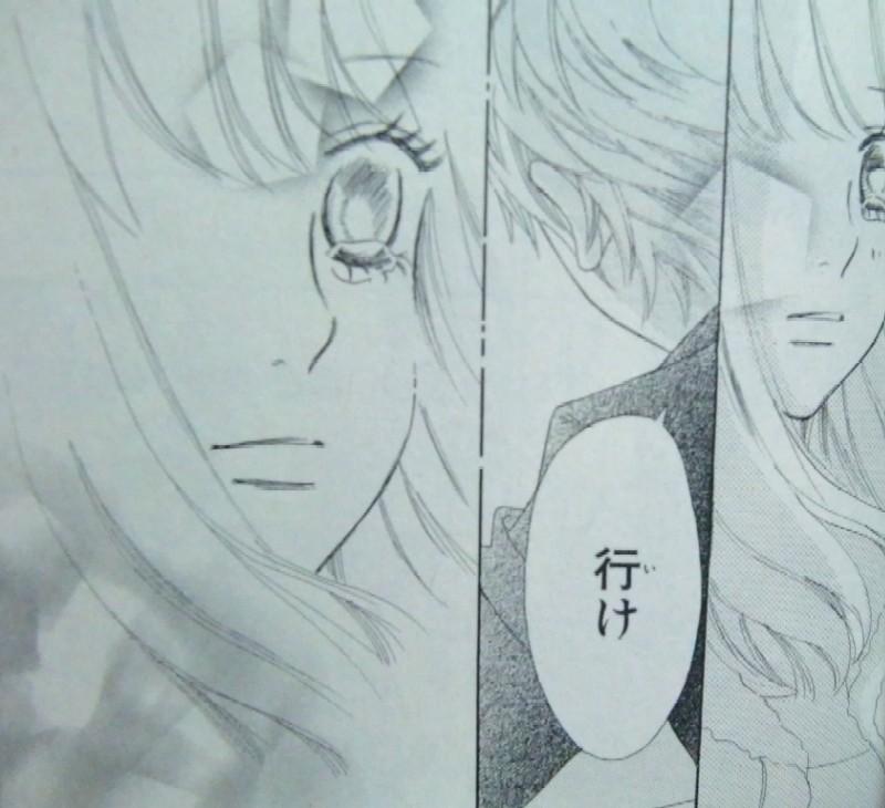 泣ける 恋愛 漫画 無料