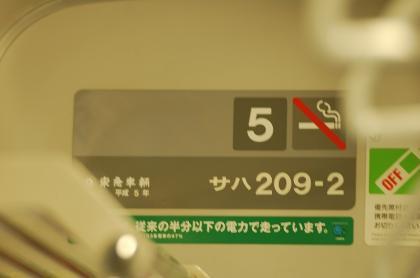 DSC_7478.jpg