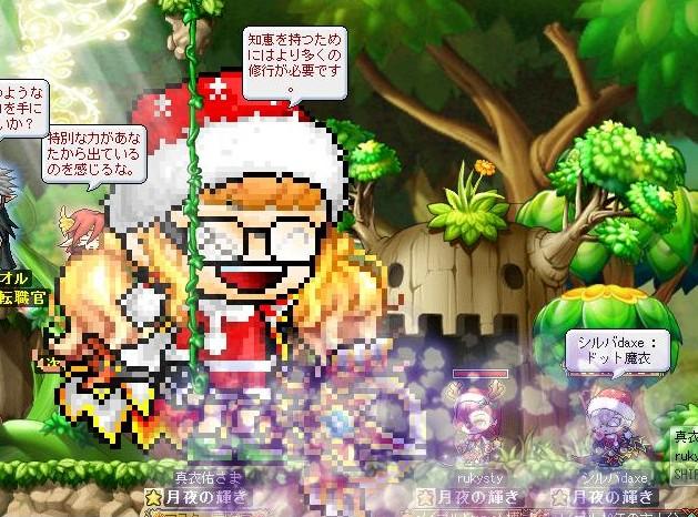 Maple131222_151754.jpg