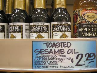 sesami oil
