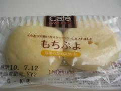 japankashi