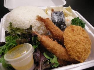 rice heaven
