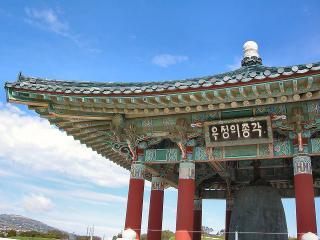koreanbell