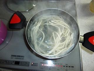 牛すじ生姜カレーうどん3