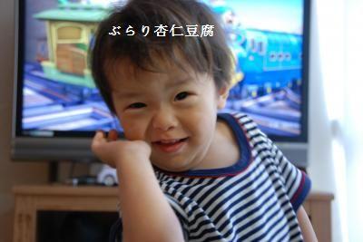 007_convert_20100509151747.jpg