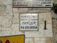 イスラエル 悲しみの道 標識