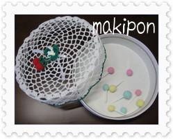 [stamp31115916]DSC02885