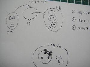 DSC01768_R.jpg