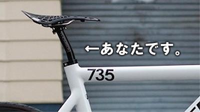 735setback2.jpg