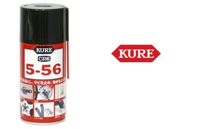 kure556.jpg