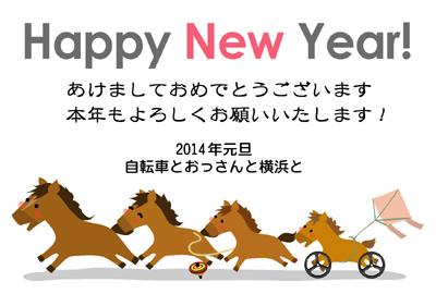 nenga_ban.jpg