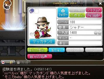 Maple11126a.jpg