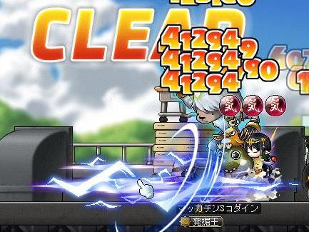 Maple11129a.jpg