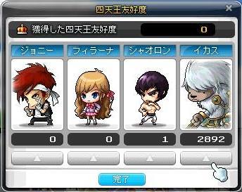 Maple11131a.jpg